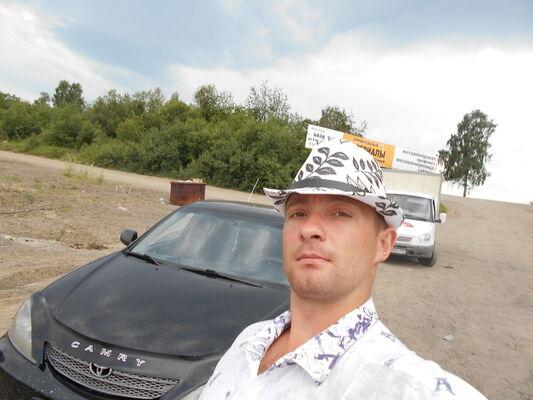 Фото мужчины Максим, Норильск, Россия, 34