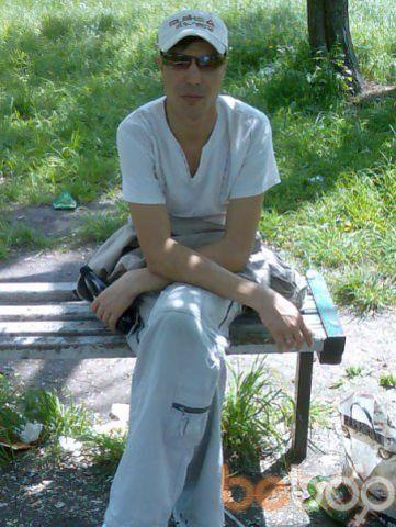 Фото мужчины Edik101283, Павлоград, Украина, 38