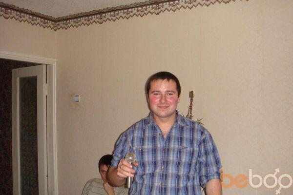 Фото мужчины taras1289, Корсунь-Шевченковский, Украина, 28