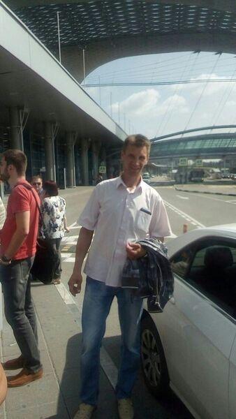 Фото мужчины Василий, Ростов-на-Дону, Россия, 39