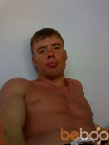 Фото мужчины Rodrigo, Днепродзержинск, Украина, 37