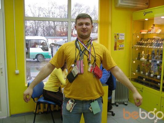 Фото мужчины Игорь, Алматы, Казахстан, 30