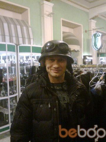 Фото мужчины nikita, Донецк, Украина, 40