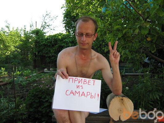 Фото мужчины Andrew, Самара, Россия, 44