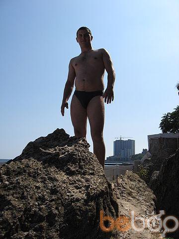 Фото мужчины igorka, Кишинев, Молдова, 33