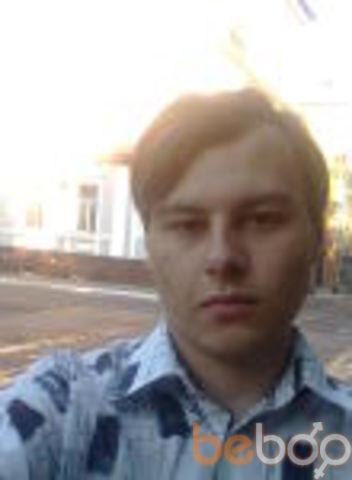 Фото мужчины Kollega, Донецк, Украина, 29