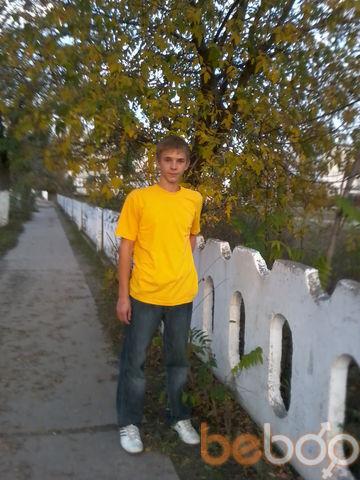 Фото мужчины Chatrix, Одесса, Украина, 25