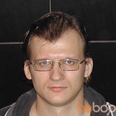 Фото мужчины DarkSama, Красноярск, Россия, 40
