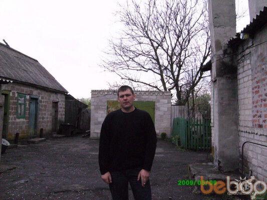 Фото мужчины mihey, Донецк, Украина, 32