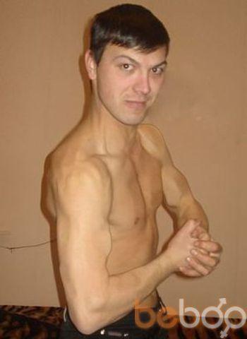 Фото мужчины romario22rus, Барнаул, Россия, 32