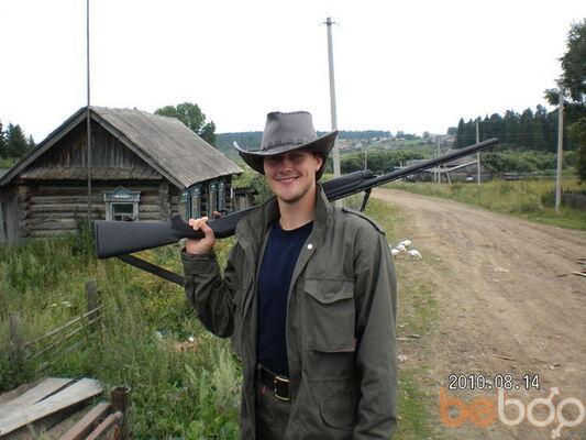 Фото мужчины vikont, Новосибирск, Россия, 31