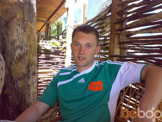 Фото мужчины bondey, Днепропетровск, Украина, 32