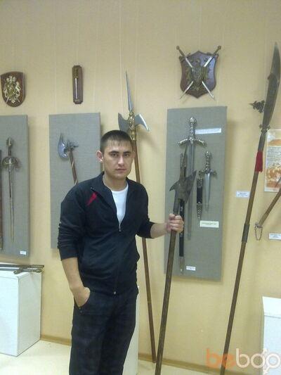 Фото мужчины sexy_boy, Костанай, Казахстан, 31