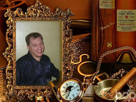 Фото мужчины Алекс, Москва, Россия, 41