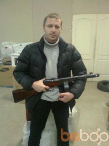 Фото мужчины serdjo, Киев, Украина, 34