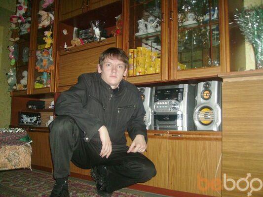 Фото мужчины dimasik1981, Николаев, Украина, 36