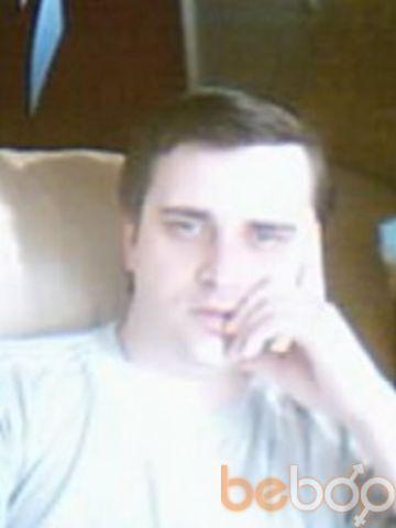 Фото мужчины ЖЕНЯ, Днепропетровск, Украина, 35