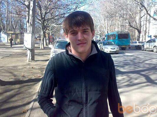 Фото мужчины Vesyoliy, Павлоград, Украина, 33