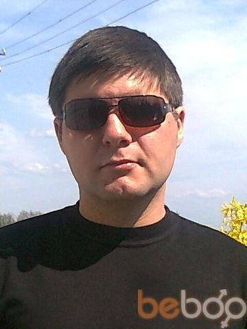 Фото мужчины Кандагар, Харьков, Украина, 36