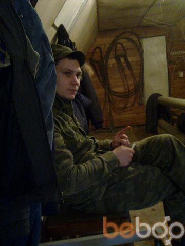 Фото мужчины 7mazur7, Энгельс, Россия, 28