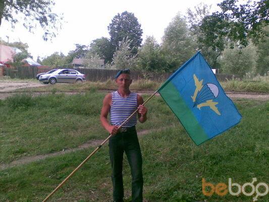 Фото мужчины Berkytnaj, Белая Церковь, Украина, 31