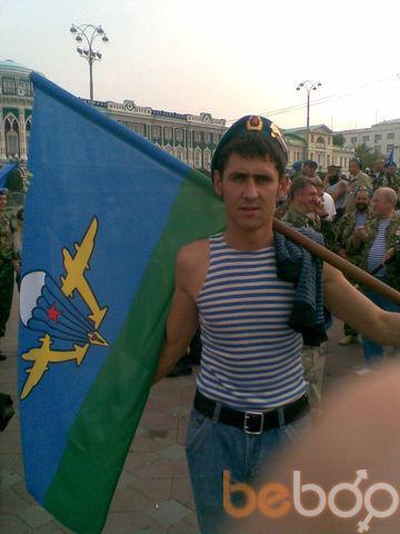 Фото мужчины albanets, Екатеринбург, Россия, 29