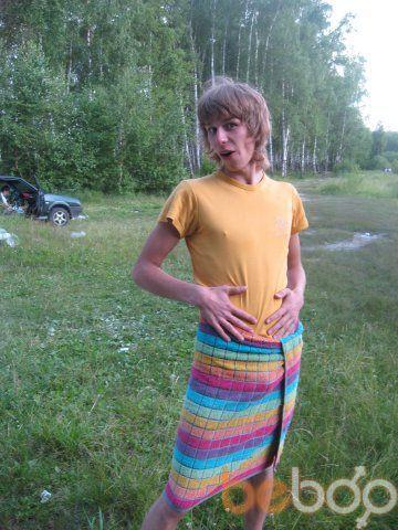 Фото мужчины Женька52, Нижний Новгород, Россия, 27