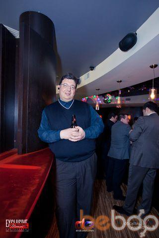 Фото мужчины sergueibig, Оттава, Канада, 47