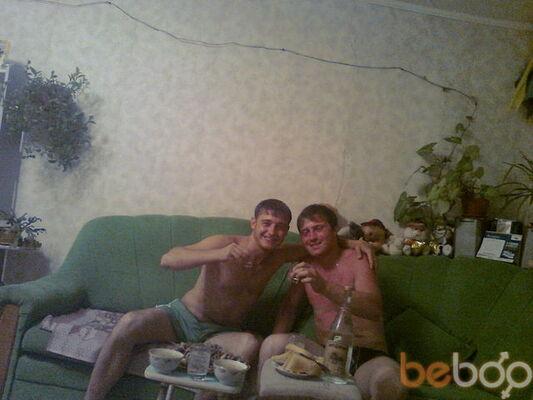 Фото мужчины Стас, Костанай, Казахстан, 35