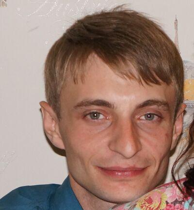 Фото мужчины Виталийй, Биробиджан, Россия, 32