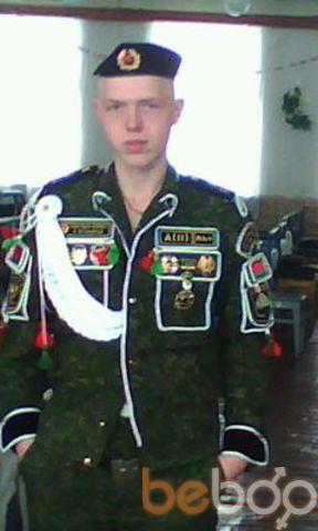 Фото мужчины Бeлс, Могилёв, Беларусь, 27