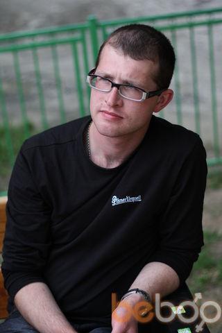 Фото мужчины Дмитрий, Таганрог, Россия, 31