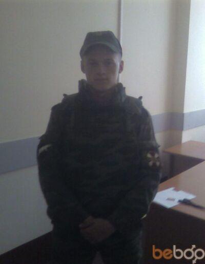 Фото мужчины DEMAN90, Егорьевск, Россия, 26