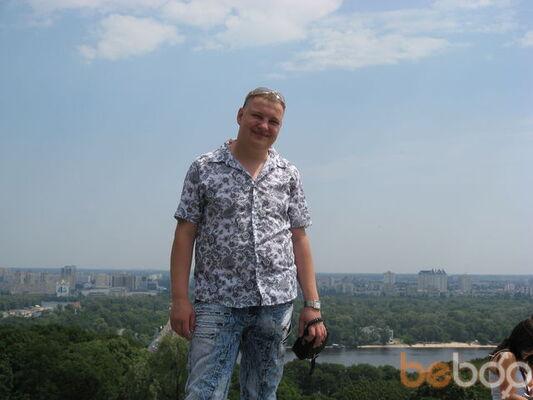 Фото мужчины dimon, Луганск, Украина, 32