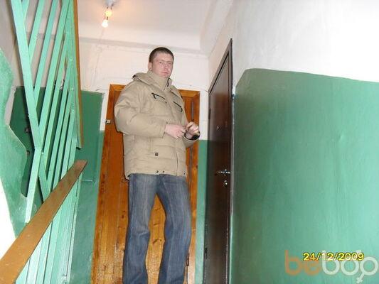 Фото мужчины Владислав, Дзержинск, Россия, 37