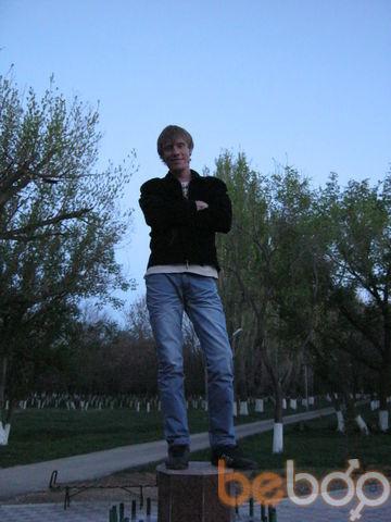 Фото мужчины SlegeHammer, Тараз, Казахстан, 35