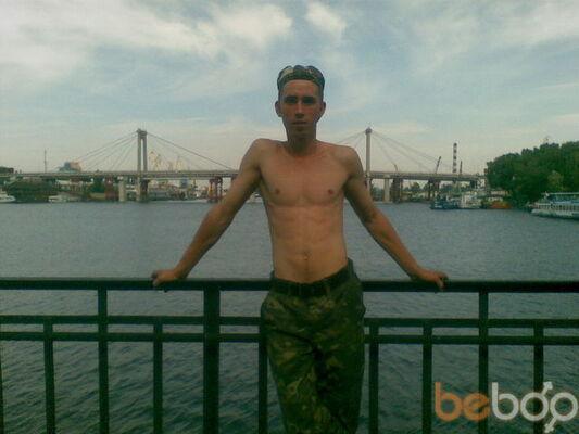 Фото мужчины Dima, Полтава, Украина, 28