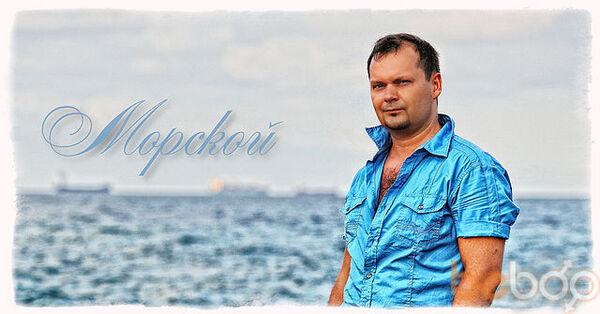 Фото мужчины garmahes, Москва, Россия, 43