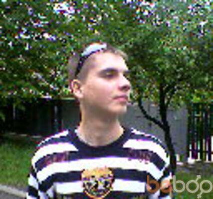 Фото мужчины IVAN, Смела, Украина, 26