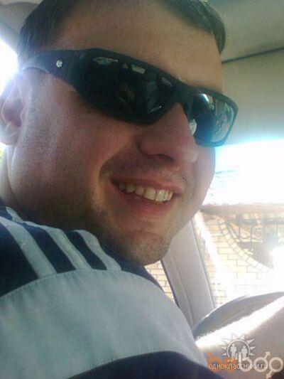 Фото мужчины slayer21, Караганда, Казахстан, 37