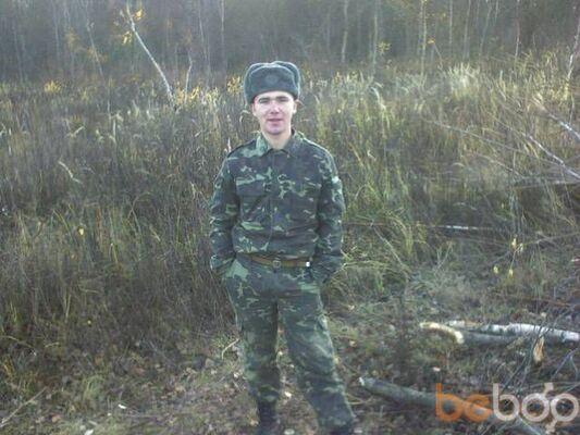 Фото мужчины Сережка, Луганск, Украина, 29