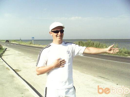 Фото мужчины Вадон, Энергодар, Украина, 31