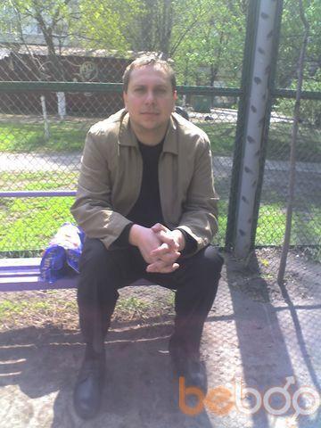 Фото мужчины andriev, Днепропетровск, Украина, 40