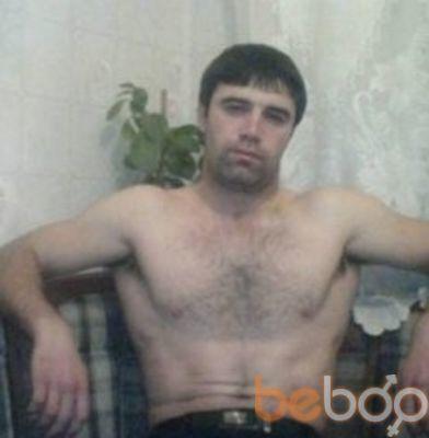 Чеченские Парни Знакомства