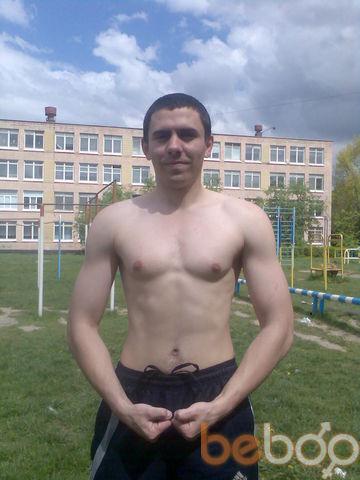 Фото мужчины vampir, Луцк, Украина, 27