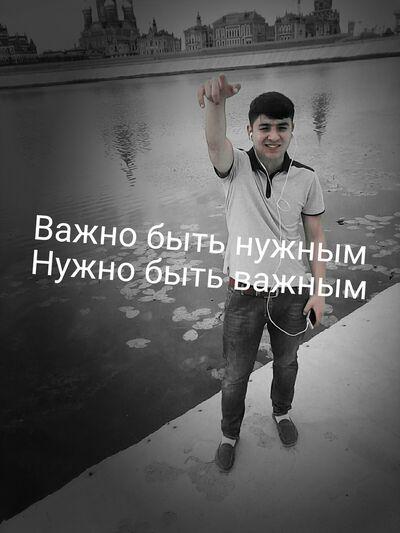 Фото мужчины Rahim Jans, Самара, Россия, 20