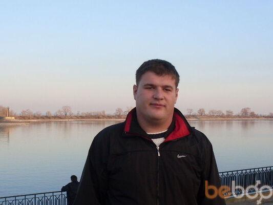 Фото мужчины Сергей, Черкассы, Украина, 29