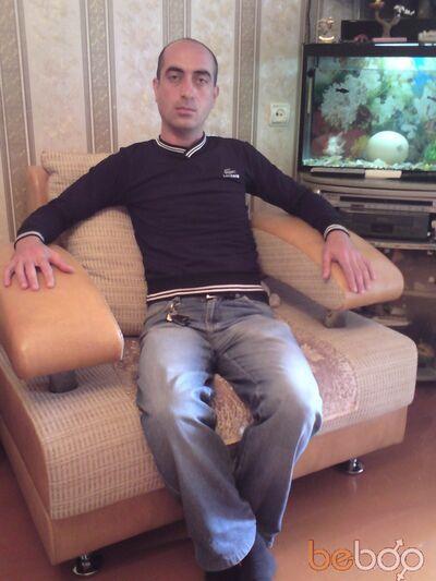 Сайт Знакомств В Азербайджане