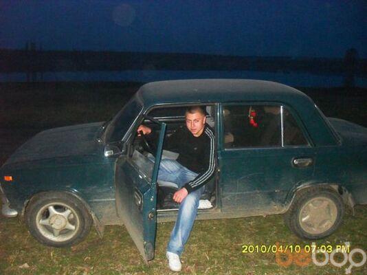 Фото мужчины METADON, Полтава, Украина, 24