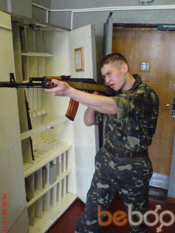 Фото мужчины вапро, Чернигов, Украина, 32
